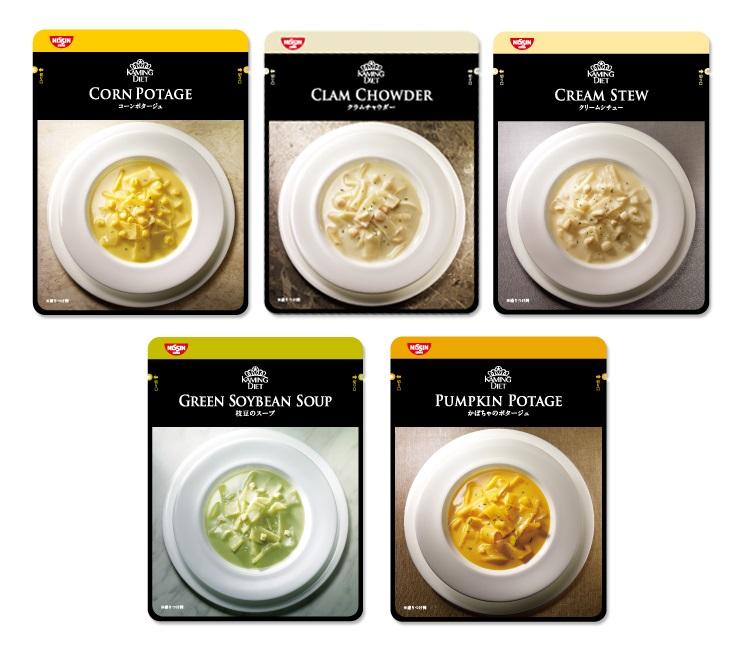 【ロハコ限定】カミングダイエット 5食トライアルセット 日清食品 ダイエット食品