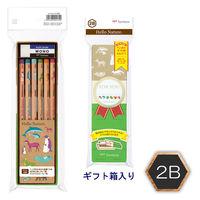 ギフト用かきかた鉛筆2Bセット 動物6柄