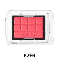 マキアージュ チークカラー (クリア) RD444 (レフィル) 4g 資生堂
