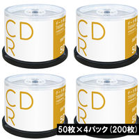 日立マクセル データ用CD-R スピンドルケース 1箱(200枚入) インクジェットプリント対応