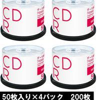 マクセル データ用CD-R スピンドルケース 1箱(200枚入) 手書き用