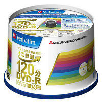 録画用DVD-R 50枚 スピンドル