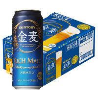 サントリー 金麦 500ml24缶 ケース景品付き(そうめん)
