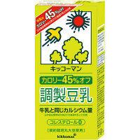 キッコーマン飲料 カロリー45%オフ調整豆乳 1000ml 1箱(6本入)