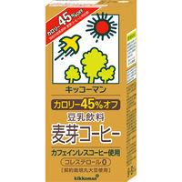 カロリー45%オフ麦芽コーヒー1L 6本
