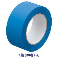 【アウトレット】【在庫限り】養生テープ 青 50mmX50m1箱(30巻入)