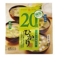 【アウトレット】ひかり味噌 ひかり即席みそ汁 減塩味噌 1袋(20食入)