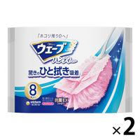 ユニ・チャーム ウェーブ 取り替えシート ピンク 1セット(1パック8枚入り×2)