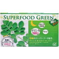 夜遅いごはんでもダイエット スーパーフード グリーン 30日分 1箱(6粒×30包入)新谷酵素 ダイエットサプリメント