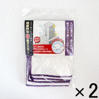 【アウトレット】綿ガーゼ8面ダスター 1セット(2個:1個×2)