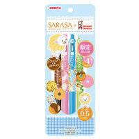 サラサクリップ×ミスタードーナツ 4色セットA 0.5mm ゲルインクボールペン JJ29-MD-4C-A ゼブラ