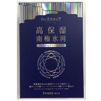 【数量限定】私のきれい日記(我的美麗日記) プレミアムクリームマスク 3枚入 統一超商東京マーケティング