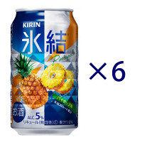 キリン 氷結 パイナップル 350ml