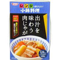 SSKセールス 【レンジでおいしい!小鉢料理】出汁を味わう肉じゃが 100g 1個 <化学調味料無添加>