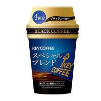 インスタントカップコーヒー ブラック