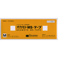 オカモト MSテープ M GN102 (取寄品)