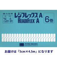 オカモト レジフレックスA 5cm×4.5m GN-401 (取寄品)