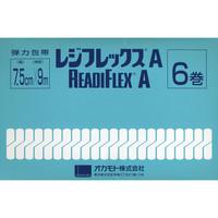 オカモト レジフレックスA 7.5cm×9m GN-402 (取寄品)