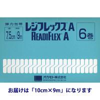 オカモト レジフレックスA 10cm×9m GN-403 (取寄品)