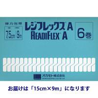 オカモト レジフレックスA 15cm×9m GN-404 (取寄品)