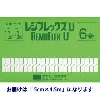 オカモト レジフレックスU 5cm×4.5m GN-411 (取寄品)