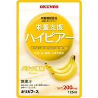 ホリカフーズ 栄養支援ハイピアー バナナ風味 569173 1箱(30袋入) (取寄品)