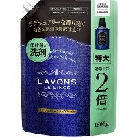 ラボン 柔軟剤洗剤 ラグジュアリーリラックス 詰替え 1500g