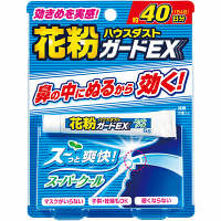 花粉ガードEX スーパークール