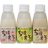まろうど酒造 あまざけ+乳酸菌 ちほまろ 3本アソート(プレーン、へぺす、玄米) 1セット(150g×3本)