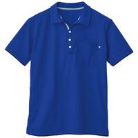 自重堂 半袖ポロシャツ WH90718 ロイヤルブルー S 介護ユニフォーム 1枚 (取寄品)
