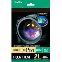 富士フイルム 画彩 写真仕上げPro WP2L50PRO 2L判 1袋(50枚入)