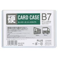 プラス カードケース ハードタイプ(再生PET仕様) B7 93×134 34474