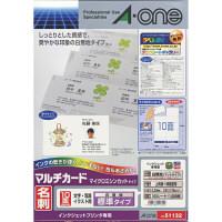 エーワン マルチカード 名刺用紙 ミシン目 インクジェット マット紙 白 標準 A4 10面 1袋(100シート入) 51132