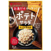 お湯だけカンタン!ポテトサラダ チーズ&黒胡椒 1セット(3袋)