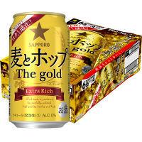サッポロビール サッポロ 麦とホップ The gold 350ml 24缶