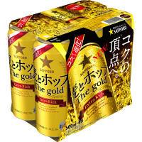 サッポロビール サッポロ 麦とホップ The gold 500ml 6缶