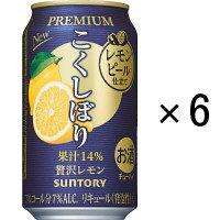 こくしぼりプレミアム ぜいたく檸檬350