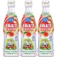 カルピス 「カルピス」完熟白桃 プラスチックボトル 470ml 1セット(3本)