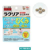 【第2類医薬品】和漢箋(わかんせん) ラクリア 36錠 ロート製薬
