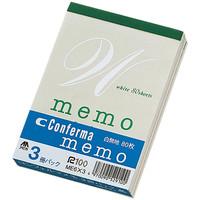 アピカ メモ3冊パック(白無地) ME6×3 1袋(3冊入)