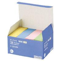 コクヨ タックメモお徳用74×25mm 4色 1セット 1セット(60冊:20冊入×3パック)