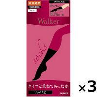 ウォーカー靴下 22~24 3足 グンゼ