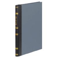 コクヨ 帳簿 B5 銀行勘定帳 200頁 チー208 1セット(5冊:1冊×5)