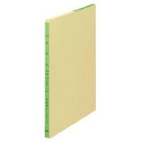 コクヨ 三色刷りルーズリーフ A4 補助帳 100枚 リ-176 1セット(3冊:1冊×3)