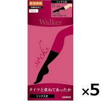Walker 靴下 ソックス丈 22~24 ブラック 1セット(5足入) GUNZE(グンゼ)