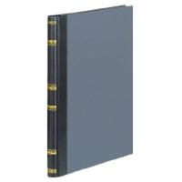 コクヨ 帳簿 B5 補助帳 200頁 チ-206 1セット(5冊:1冊×5)