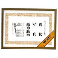 コクヨ 額縁<ポリウッド> 賞状 B3 カー7 1セット(2枚:1枚×2)