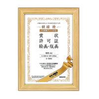 コクヨ 額縁(ヒノキ) 規格A4 カー25A4 1セット(5枚:1枚×5)