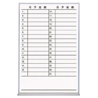 コクヨ ホワイトボード月行事横書 600×66×909 ホーロー FB-32MWNC 1枚