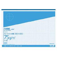 コクヨ 上質方眼紙 A3 ブルー刷(方眼1mm) ホ-18B 1セット(5冊:1冊50枚×5)